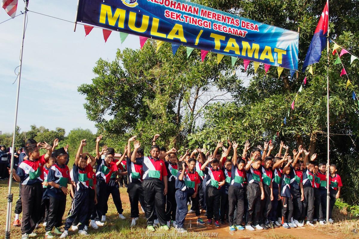 2017: Rentas Desa